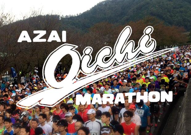 長浜で開催されたマラソン大会の記事をまとめました。