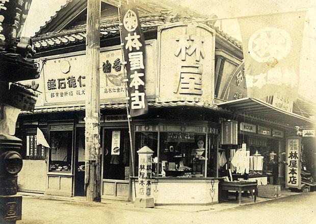 80年前に祖父が撮った長浜と現代を比べてみた。〜タイムスリップ長浜〜