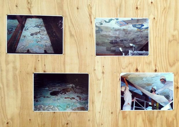 大通寺山門修復中の写真1