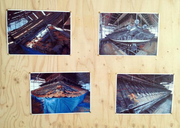 大通寺山門修復中の写真2