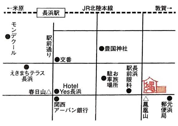 長浜駅から居酒屋縄への行き方