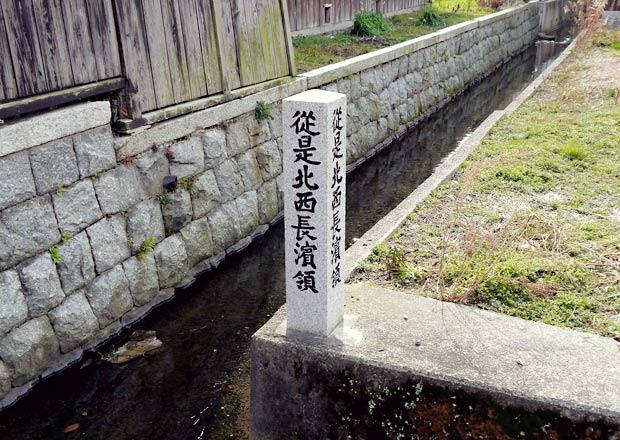 従是北西長濱領の石柱