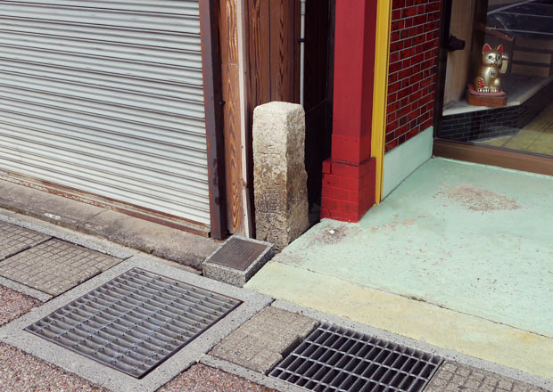 北国街道にある江戸時代の石柱