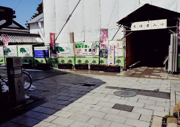 大通寺山門の前