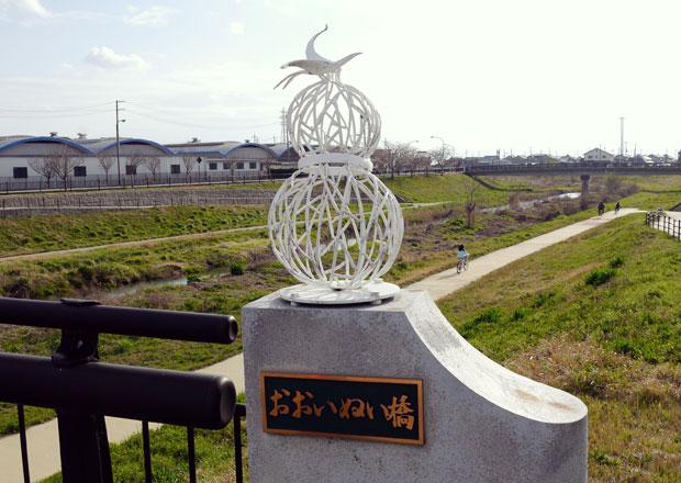 長浜新川のおおいずみ橋