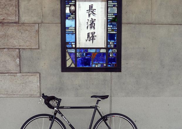 長浜駅からスタート