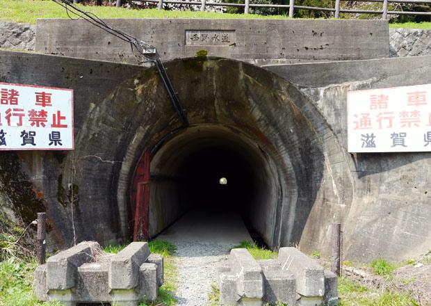 西野水道のトンネル前
