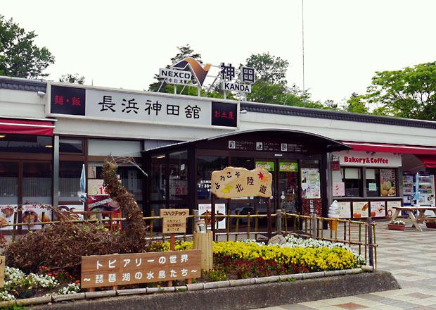 北陸自動車道神田PA(下り)で旅の途中気分を感じてきた