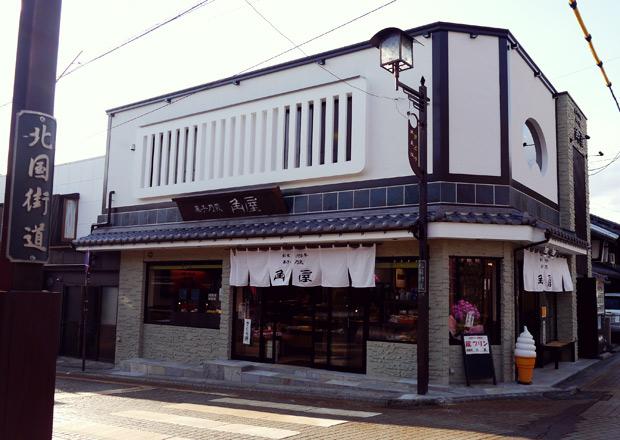 菓子乃蔵 角屋