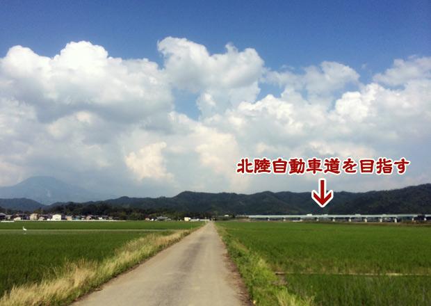 長浜市加田町周辺の風景