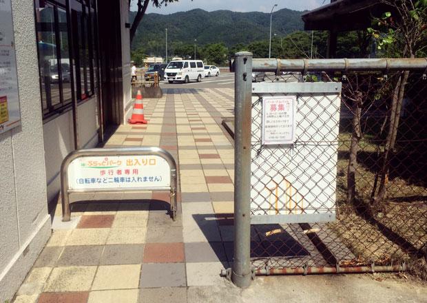 一般道から神田PAへの出入り口