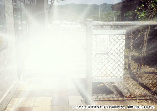 神田PAの入り口