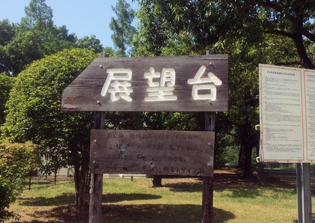 神田パーキングエリア(下り)にある展望台