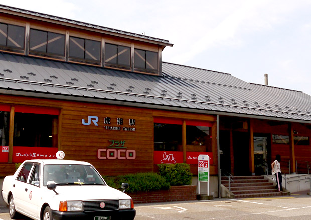 JR北陸本線 虎姫駅