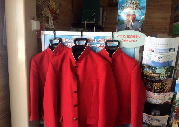 偉大なるしゅららぼんの赤い学生服