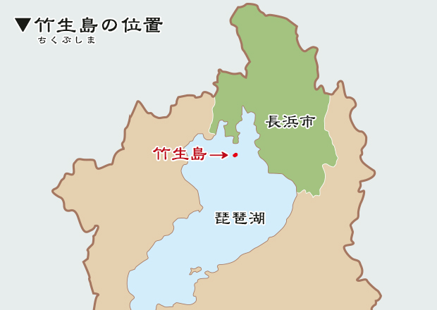 竹生島の位置