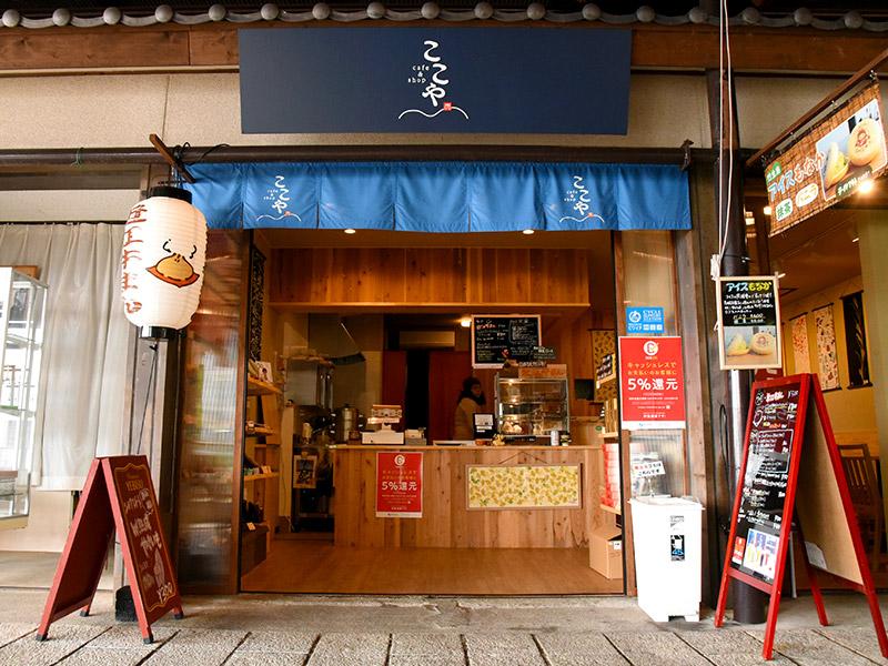 竹生島カフェ&ショップ ここや