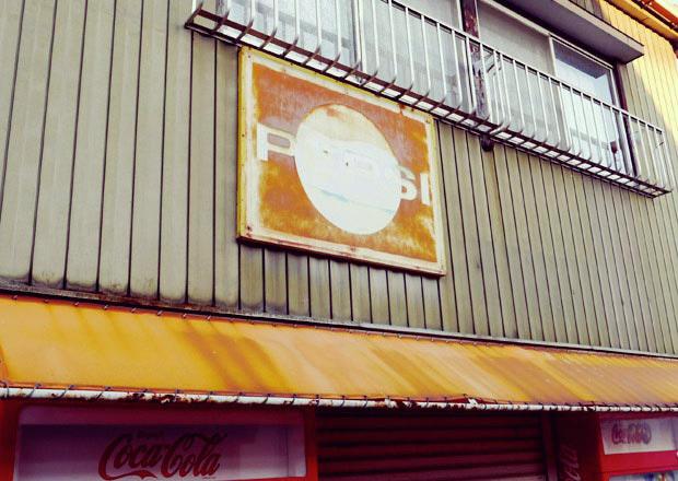 ペプシコーラの琺瑯看板