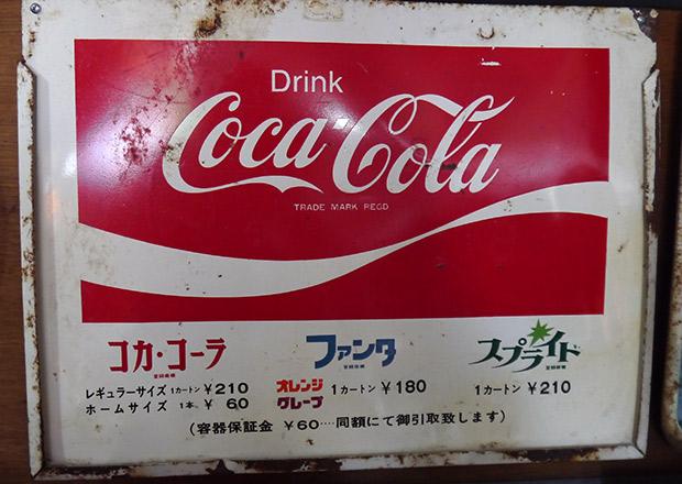 コカ・コーラ ファンタ スプライトの琺瑯看板