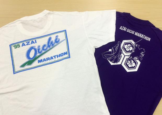 あざいお市マラソンの参加賞のTシャツ