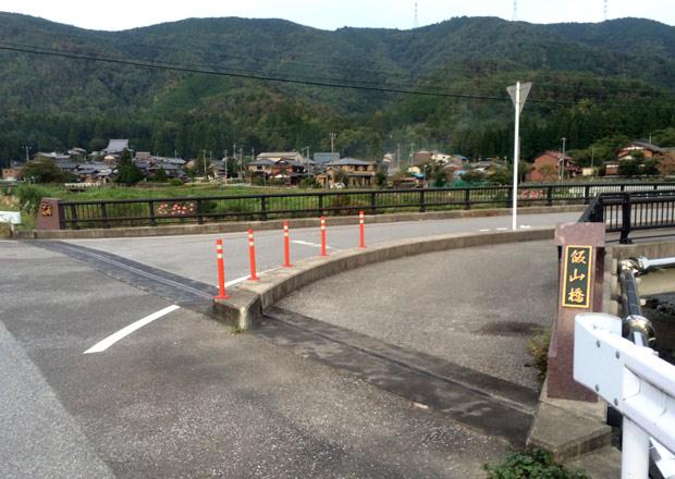 飯山橋を通過