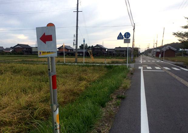 浅井お市マラソンのコース