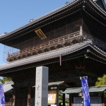 長浜観光はココ!大通寺山門の修復が完了。よし間近で見てみよう