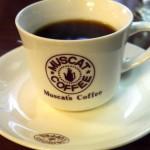マスカット珈琲のコーヒーカップ