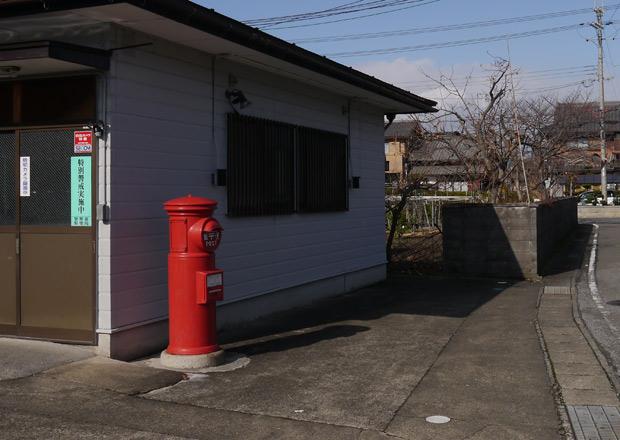 虎姫西簡易郵便局前のポスト
