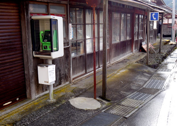 旧・野瀬簡易郵便局の前