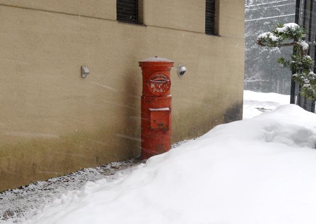 杉野中学校の郵便ポスト