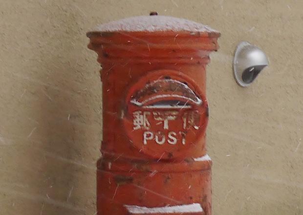 杉野中学校の使われていない郵便ポスト