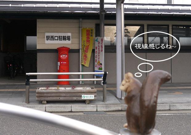 JR高月駅前の郵便ポスト