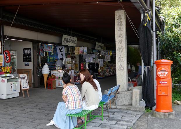 竹生島の郵便ポスト