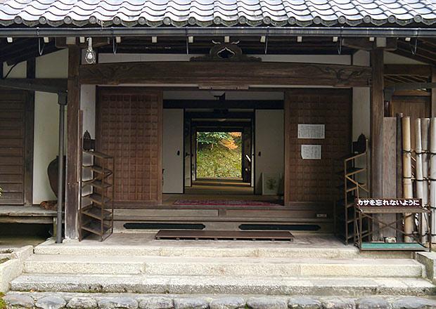 近江孤篷庵