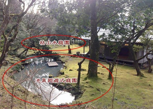 近江孤篷庵の枯山水庭園と池泉廻遊式庭園