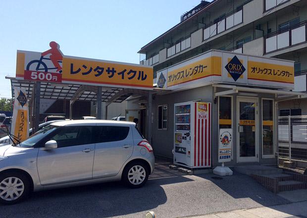 オリックスレンタカー長浜駅西口店