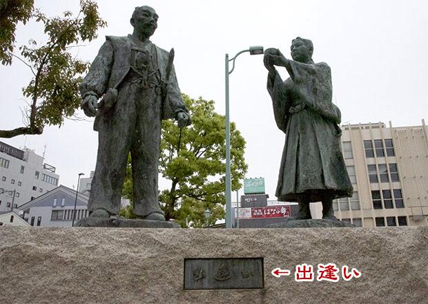 長浜駅前にある出逢いの銅像