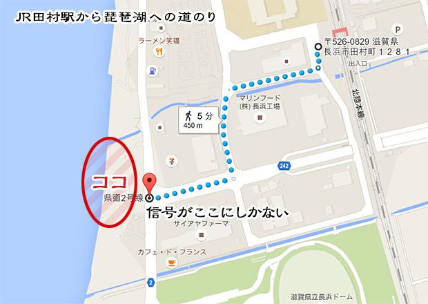 JR田村駅から琵琶湖のルート