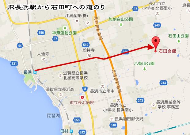 長浜駅から石田三成の故郷、石田町への道のり