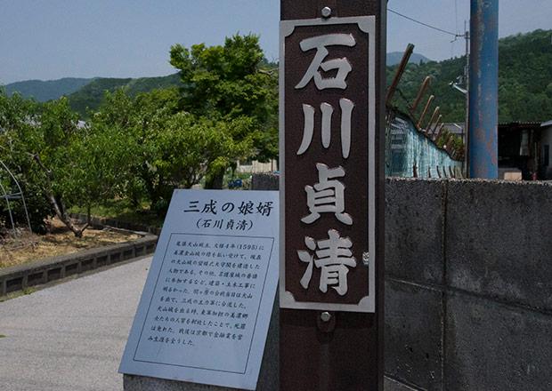 石川貞清の灯篭