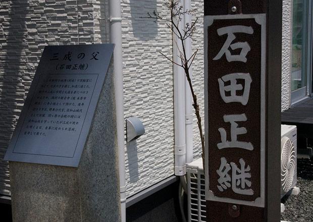 石田正継の灯篭