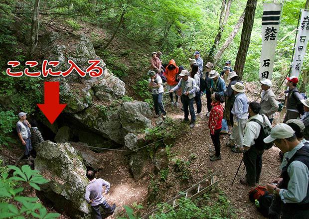 オトチの岩窟