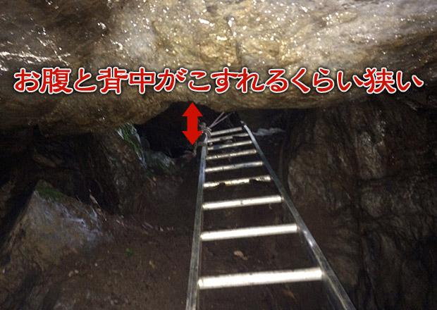 岩窟の入り口はお腹と背中が擦れるくらい狭かった