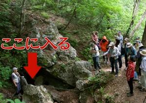 長浜市木之本町古橋にあるオトチの岩窟に入る