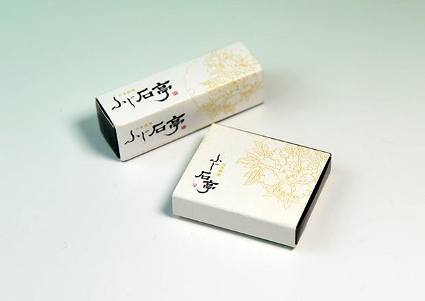 日本料理ふじ石亭のマッチ