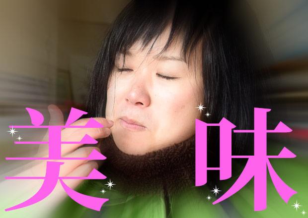 美味しすぎる天ぷら