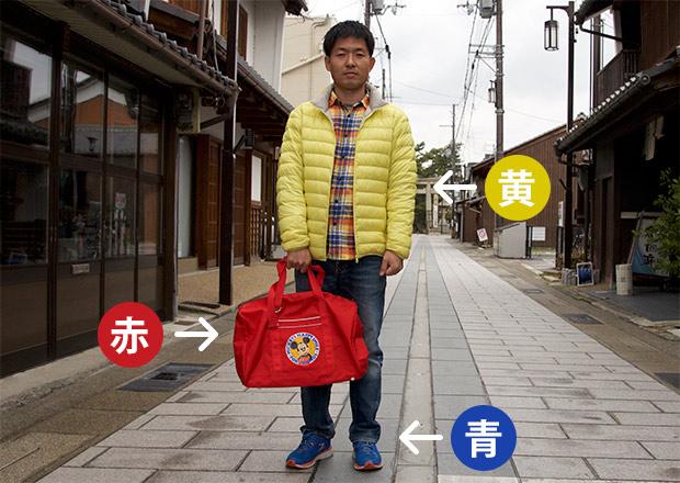 三色の組み合わせファッション