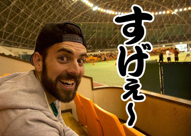 長浜ドームでアメフトを観戦