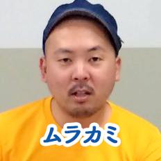 nz069_face_03